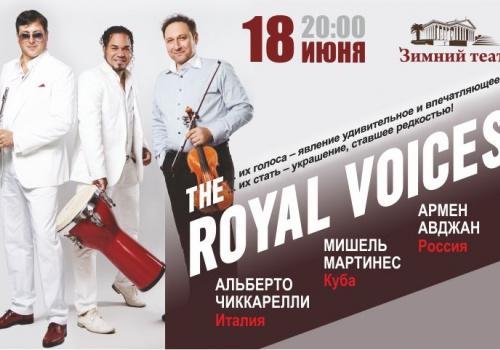 «ROYAL VOICES» 18 июня, в Зимнем театре 20:00
